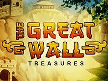 The Great Wall Treasure – играть в автомат на зеркале сайта Вулкан